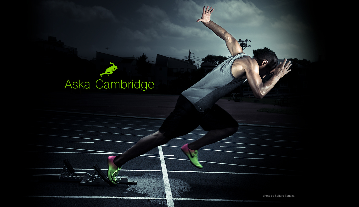 Aska Cambridge